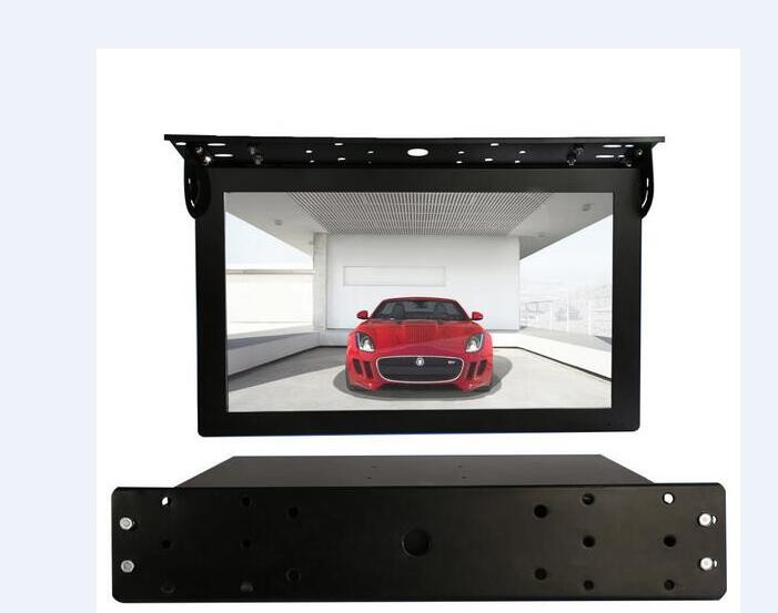 """15""""bus Lcd Media Advertising Display Support Wifi Or 3g Network ..."""