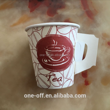 Paper Cup With Handle, Paper Cup With Handle direct from Huaining