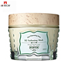 Soften Hair Mask