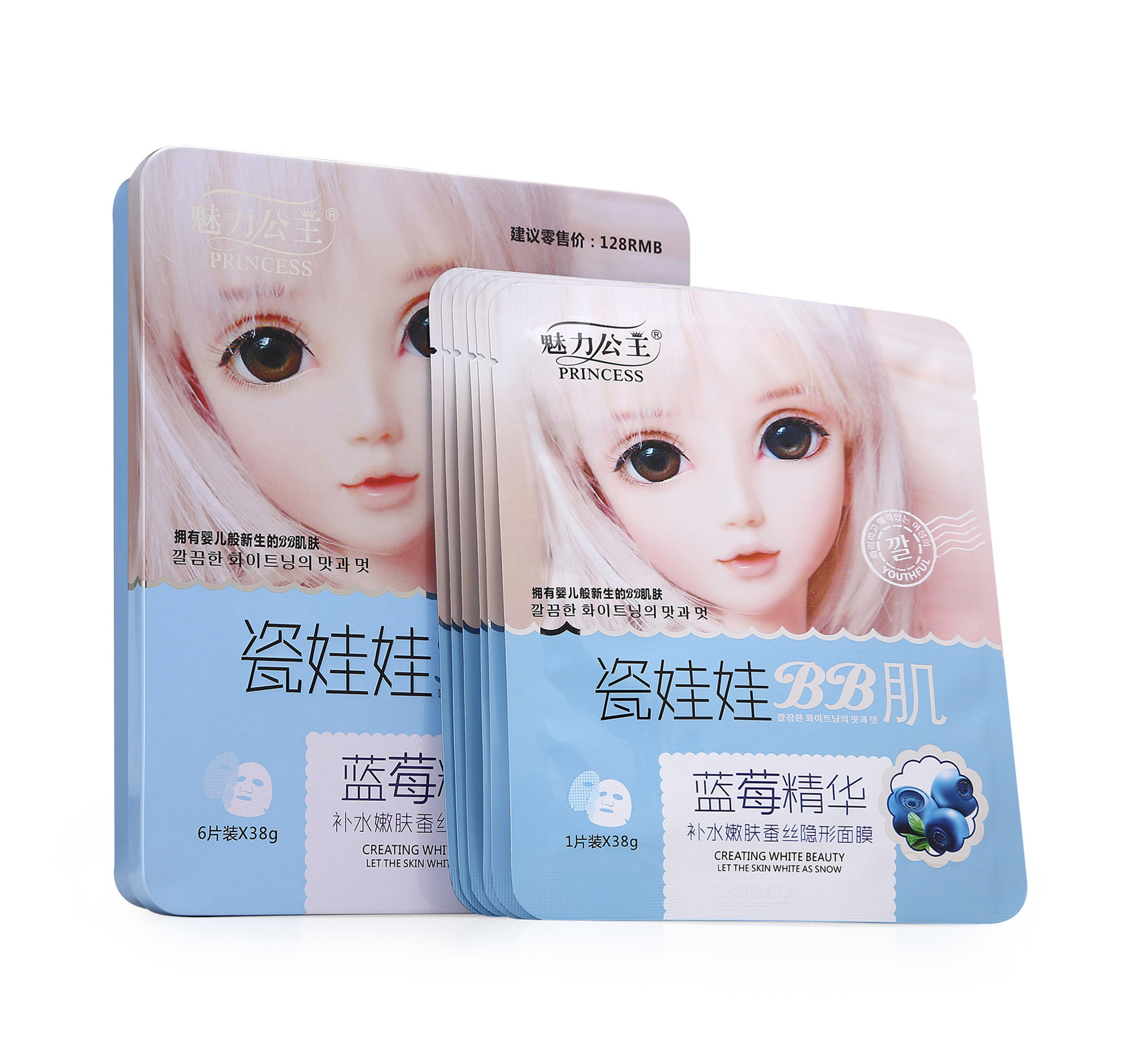 High Quality Aluminum Foil Facial Mask Plastic Bag Laminated Cosmetic Facial Mask Packaging