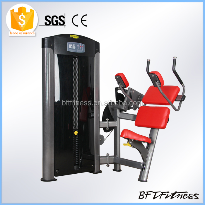BFT-3005 Seated Row Ab Flyer Exercise Equipment