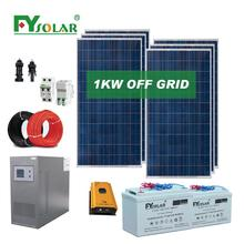 5000W Inverter Generator Off Grid Solar System 5KW System
