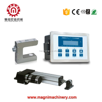 MAGNI PD Series EPC Edge Position Control System Web Guiding System For Packaging Machine