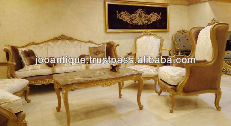 Louis Xv Antique Sofa Set
