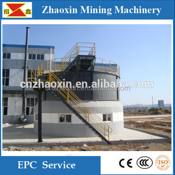Shandong Province high efficiency center drive thickener NZ-12, thickening machine