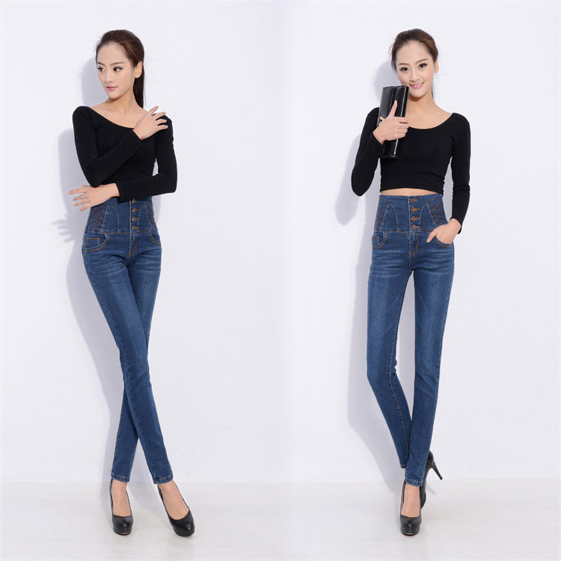 5c651ce464e3b Get Quotations · Womens pants jeans 2015 New High Waist Skinny Jeans Women  Slim Fashion Denim Long Pencil Pants