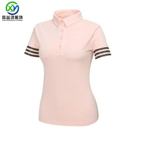 Custom Womens stylish dry fit polo t shirt high quality 2019 Hot slim fit ladies polo T shirts short sleeve women polo shirts
