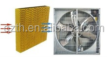 ventilator price/greenhouse ceiling fans/industrial exhaust cooling fans