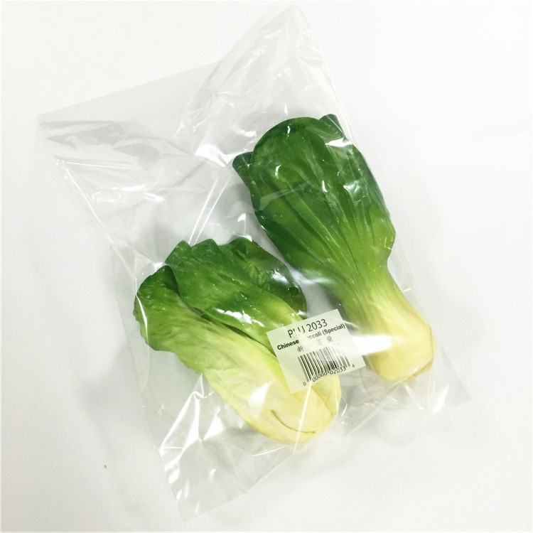 Eco-friendly fresh vegetable packaging CPP PP bag with vent hole