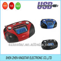 digital usd/sd boombox clock radio player
