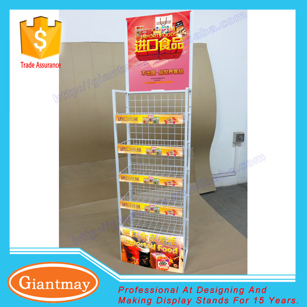wire mesh shelf panel grid display white