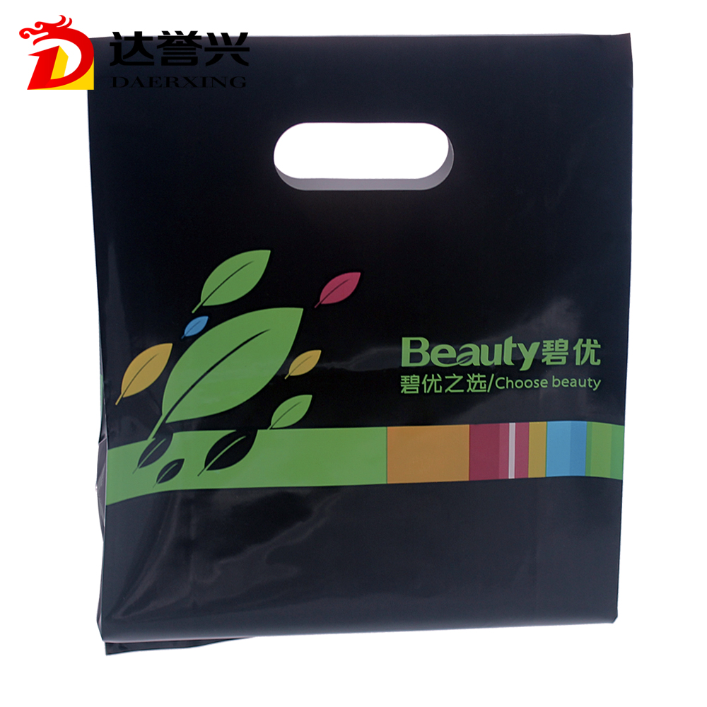 China Supplier Plastic Recycling Beauty Luxury Cosmetic Packaging Bag