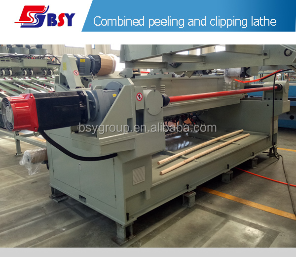 Spindle less Veneer Rotary Lathe