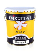 Digital Color excellent sealing performance interior wall latex paint primer
