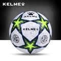 KELME Soccer Ball Size 4 5 Soccer Adults Children Survetement Football 2016 2017 Sports Training Competition
