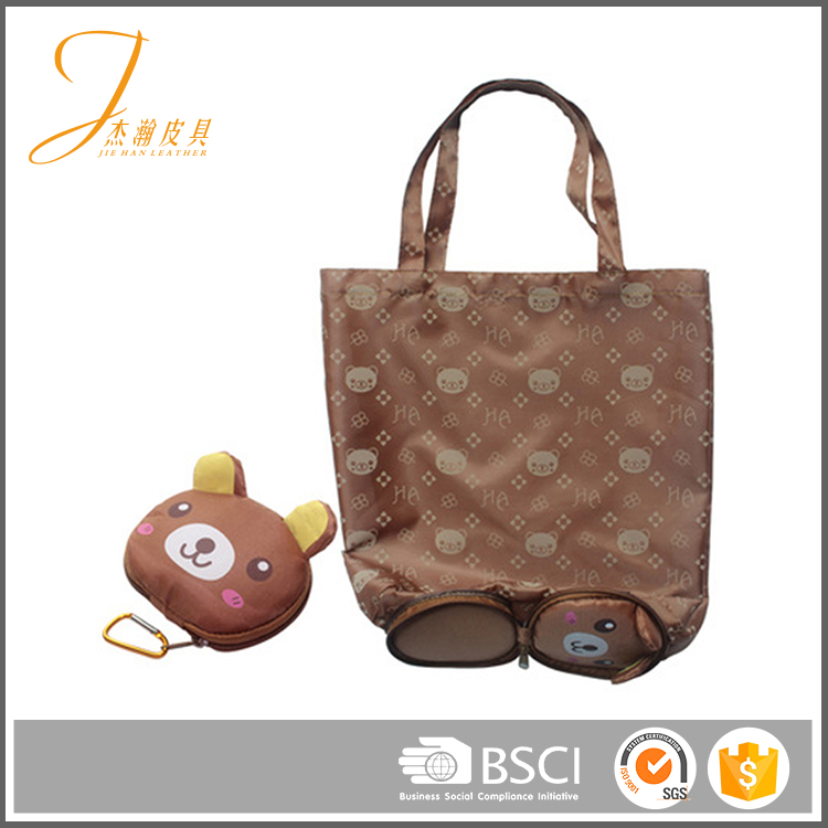 Cartoon animal folding shopping tote reusable eco bag