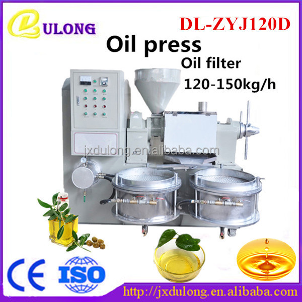 Full automatic Multi-functional Stainless steel cheap olive oil press for sale