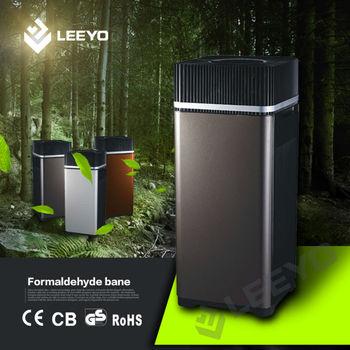 indoor hepa filter smoke eater air purifier
