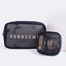 Functional polyester mesh private label pouch 화장품 make up bag
