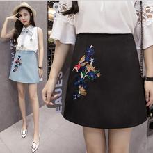 a5c76f7abf363 مصادر شركات تصنيع ضيق تنورة قصيرة صور مثير الفتيات ارتداء التنانير القصيرة  وضيق تنورة قصيرة صور مثير الفتيات ارتداء التنانير القصيرة في Alibaba.com