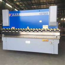High Efficiency metal cutting and bending machine WE67K 100 ton press brake for sale