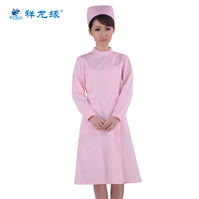 Lab Coats Free Shipping Promotion Shop For Promotional Lab