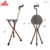 Aluminium alloy Foldable walking stick with chair