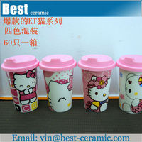 double wall hello kitty ceramic coffee mug with silicone lid