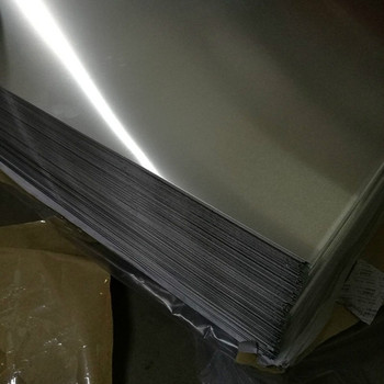 0.24mm 8011 H14 Aluminium Sheet
