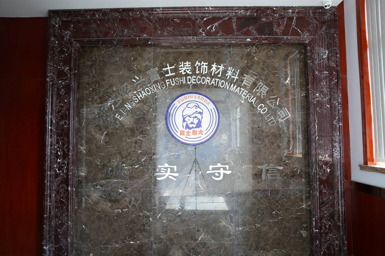 Plisse Gordijn Verduisterend : Zhejiang shaoxing fushi decoration material co. ltd. vertical