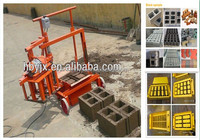 QCM4-30 cheap free burning cement making machine block mobile