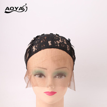 AOYASI front lace wig cap silk base wig cap for wig making