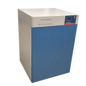 laboratory thermostat price microbiology incubator Electrothermal Incubator