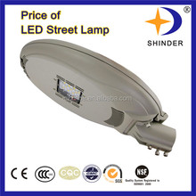 25w 30w IP 65 solar power system led street light with CE ROHS approved energy saving