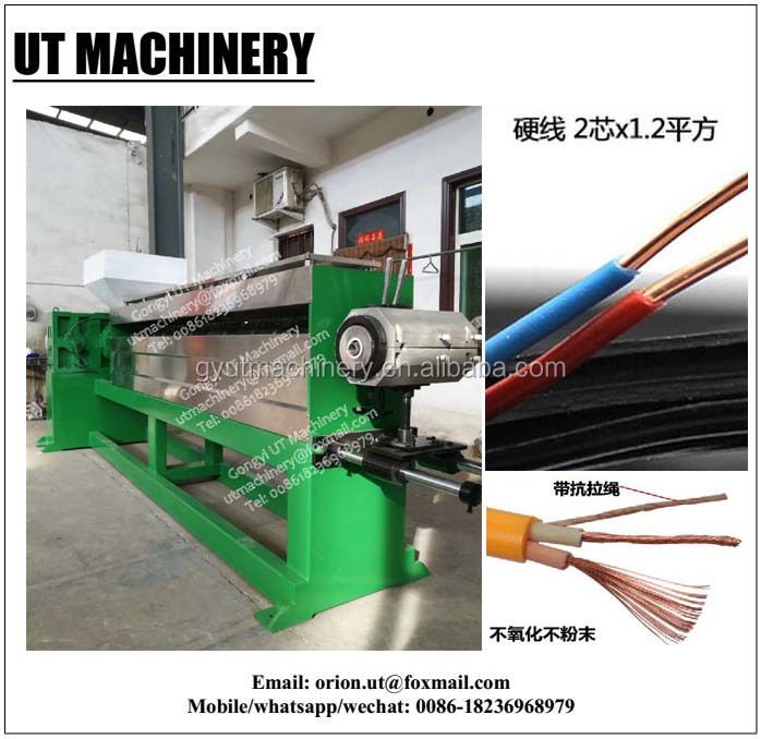 insulation layer copper wire extrusion machine/ wire cable production line