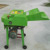 Forage grass cutter machine for cutting water hyacinth