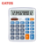 12 digit display solar battery Desktop calculator with good quality  CX-988S