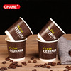 hot beverage paper cups, double layer coffee paper cups