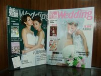 printing magazine, cheap gift magazine printing china supplier