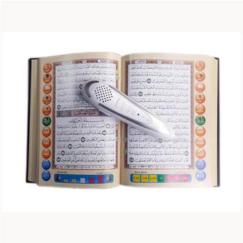 Full Quran Download For Reading Quran Recitation With Urdu Translation  Quran Pen Reader - Buy Quran Read Pen,Quran Recitation With Urdu  Translation
