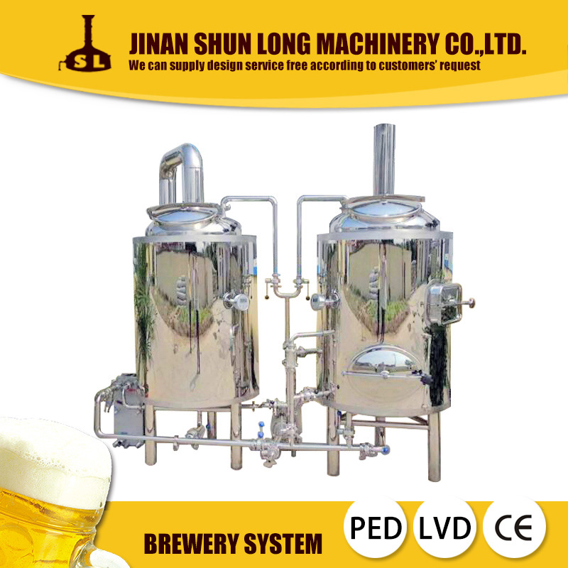mini 50L 100L 200L brewhouse/ beer plant/ brew kettle