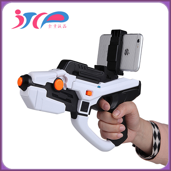 new hot selling new fashion reality AR game palyer with buletooth 3D AR <strong>gun</strong> for all the phone