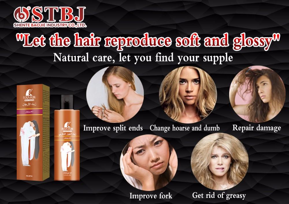 nourish hair oil