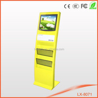 kiosk prices LCD HD interactive all in one machines yellow color