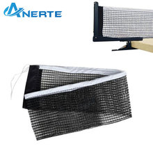 Qualified standard outdoor sport portable table tennis net