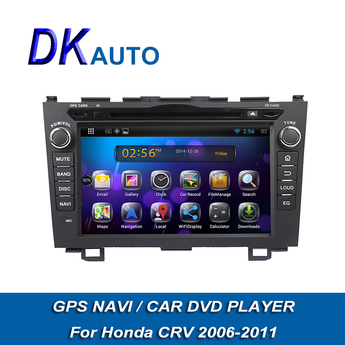 Best Car Navigation System Android : Riosysgo