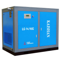 KAISHAN Stationary Electric Screw Air Compressor 10 hp - 100 hp