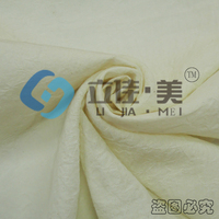Pure White Cotton Material Solid Color Indian Cotton Fabric