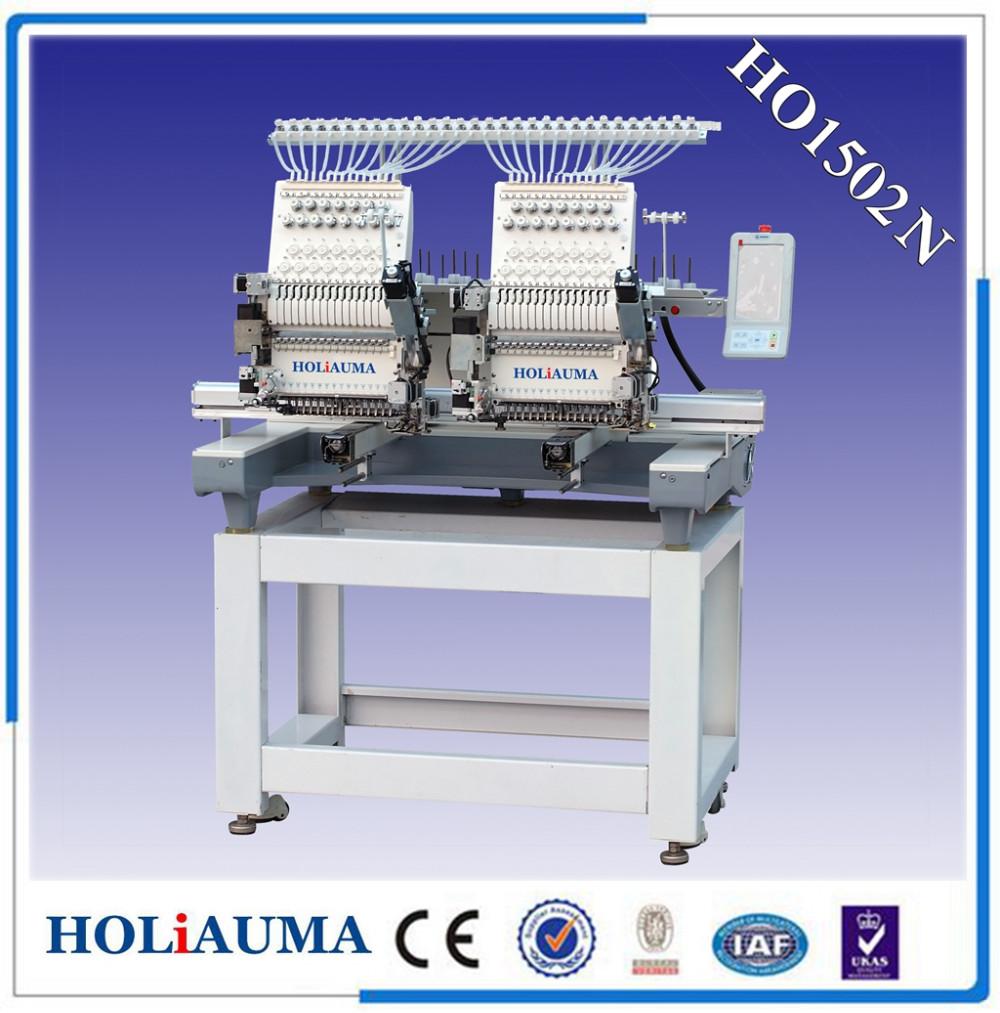 embroidery machine cheap