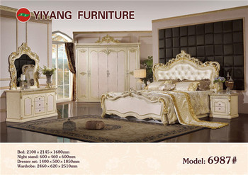 2017 High Quality Latest Bed Designs China Manufacturer Royal ...